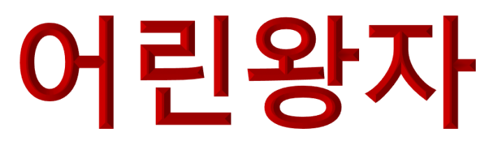 LPP Korean